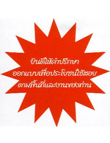 P-TIS1496-2541