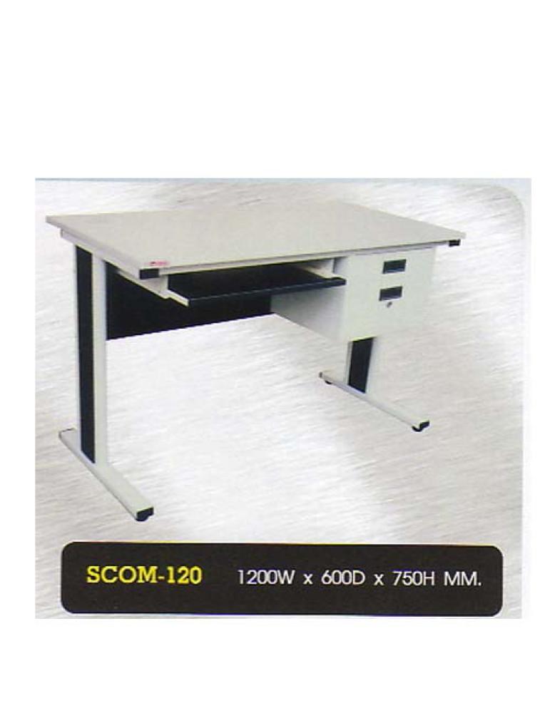 SCOM-120