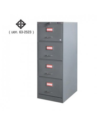 F-4 TIS FILE DRAWER CABINET