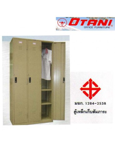 LK-6103 LOCKER 3 DOORS