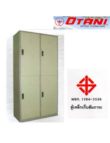 LK-6104 LOCKER 4 DOORS