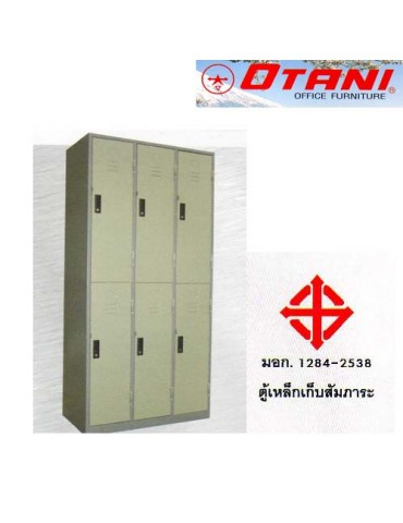 LK-6106 LOCKER  6 DOORS