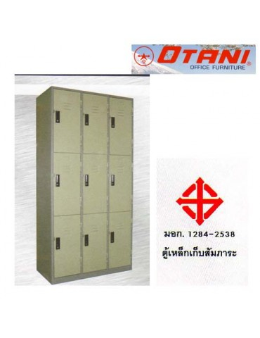 LK-6109 LOCKER 9 DOORS