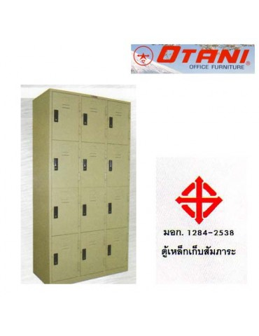 LK-6112 LOCKER 12 DOORS