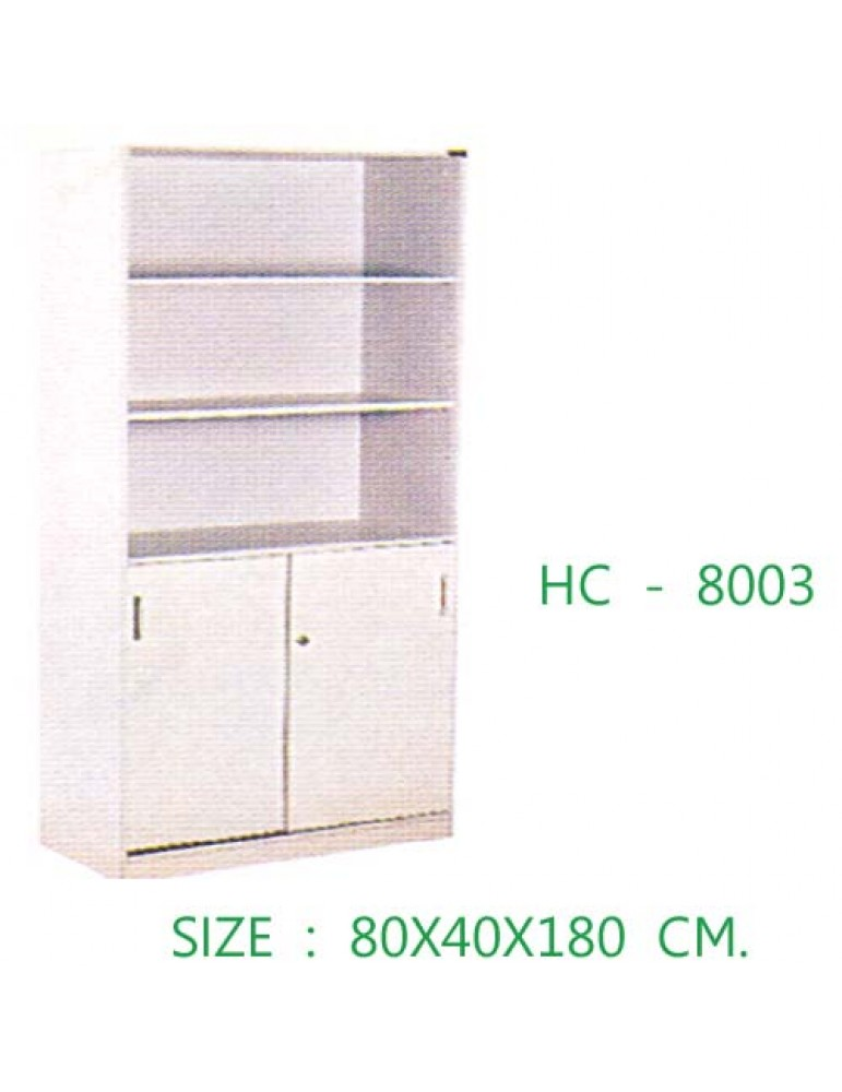 HC-8003