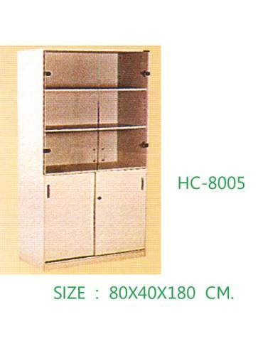 HC-8005