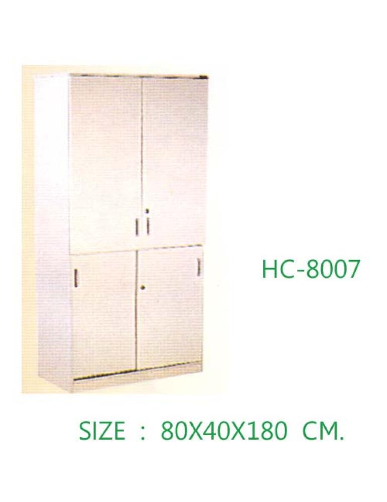 HC-8007