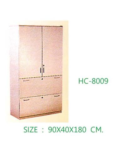 HC-8009