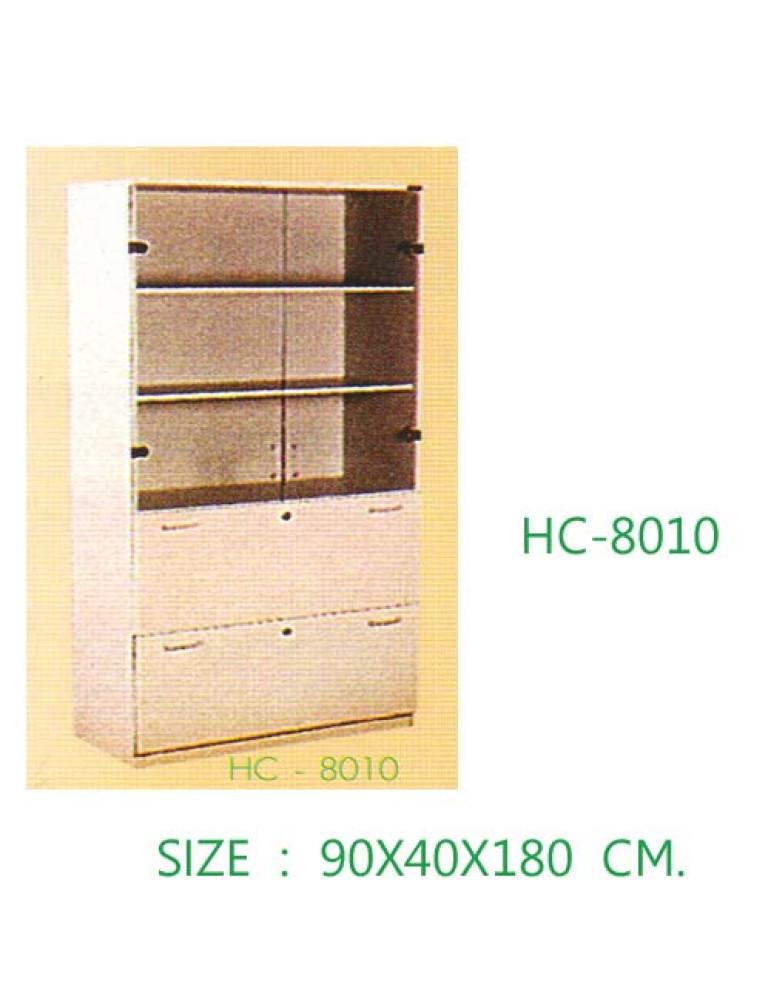 HC-8010