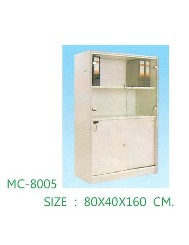 MC-8005